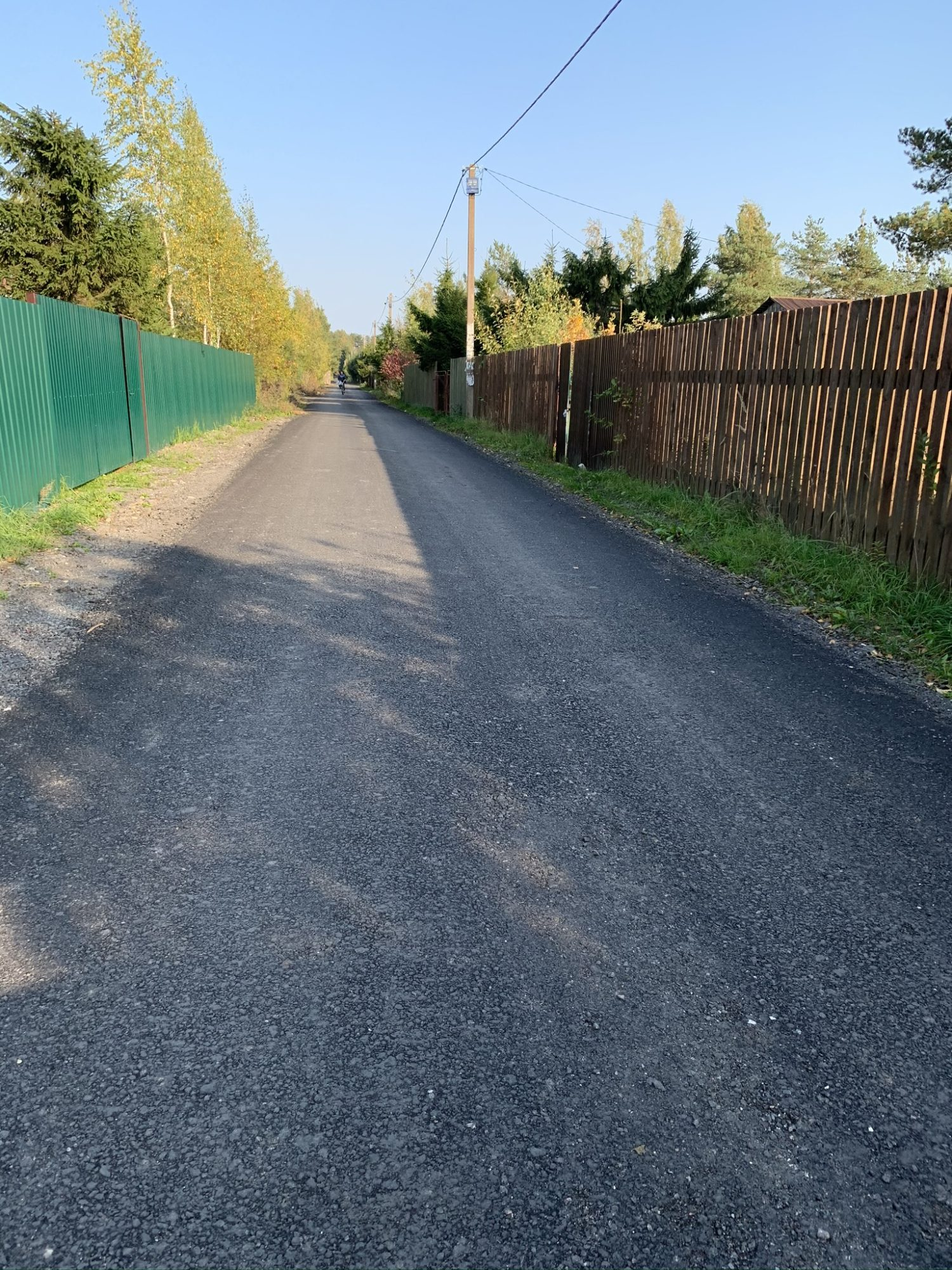 Ремонт дороги с покрытием